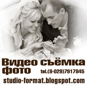 Профессиональная свадебная фотосъемка и видеосъемка в Кобрине