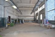 Аренда производственно-складское помещения 300м.кв