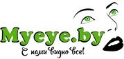 Myeye.by  - интернет-магазин контактных линз в Кобрине