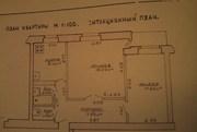 Продам 2-х комнатную квартиру в Кобрине