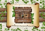Туры по агроусадьбам. Брестская область